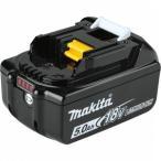 マキタ 純正品 18Vリチウムイオン電池 BL1850B (5.0Ah)  正規品(A-59900)