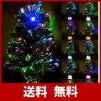 Happyyoo 光るクリスマスツリー ミニ led クリスマスツリー ミニ おしゃれ 卓上 テーブル 電池式(別?) クリスマス 飾り 綺麗 店内装