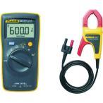 FLUKE ポケットサイズ・マルチメーター101 i400E電流クランプ付キット  101/I400E (2017A)