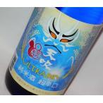 天吹 うるとらDRY 冷庭 (ひやがーでん) 純米酒 超辛口 720ml 天吹酒造