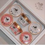 博多 甘酒アイス 3個 あまおう甘酒アイス 3個 ギフトセット 6個入り(85ml×6個) [送料込み]  (冷凍便)