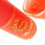 アポロン ブラッドオレンジ梅酒 1800ml 天吹酒造  9度