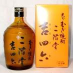 吉四六 瓶(ガラス) 720ml 二階堂酒造 麦焼酎 25度