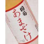 国菊 甘酒 900ml×6本 (株)篠...