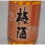 彩煌の梅酒(さつまの梅酒) 720ml 白玉醸造 梅酒  14度