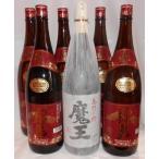 魔王&赤霧島セット 白玉醸造・霧島酒造 焼酎 1800ml セット販売 (合計6本)