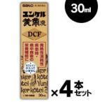 佐藤製薬 ユンケル黄帝液DCF 30ml×4本(第2類医薬品)