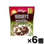 (送料無料!) ケロッグ ハーシー チョコビッツ 抹茶ホワイトチョコレート 280g×6袋 4901113203943*6
