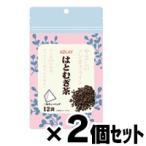 (メール便送料無料)ノンカフェイン はとむぎ茶 12袋×2個セット