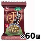 【送料無料】 アマノフーズ 無添加 もずくスープ  4.5g×60個セット