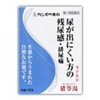 クラシエ猪苓湯エキス錠 36錠 (第2類医薬品)