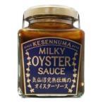 気仙沼 完熟牡蠣 オイスターソース 無添加 160g