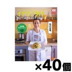 (送料無料!) MCC イタリア好きキャベツとサルシッチャのソース 150g 150g×40個 (お取り寄せ品)