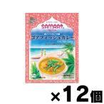 (送料無料!) サムラート ゴアフィッシュカレー 150