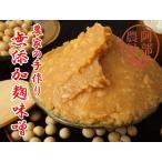 阿部農縁 無添加手作りこうじ味噌 3kg 完全無添加 天然塩使用 農家特製麹味噌