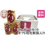 【桃のコンポート200g3個セット ギフト用化粧箱入り】朝採りの桃を贅沢に使用 ギフト 阿部農縁 もも モモ ふくしまプライド。体感キャンペーン(その他)