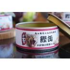 猫専用缶仏具「銀のカツオ缶」  1個