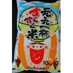 滋賀県産 にこまる 白米 10kg 【関東から四国送料無料】