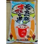 滋賀県 にこまる 白米 5kg 【関東から四国送料無料】