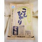 令和元年産 減農薬特別栽培米フクハラファームのお米 コシヒカリ 2キロ玄米