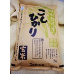 令和元年産 減農薬特別栽培米フクハラファームのお米 コシヒカリ 5キロ玄米