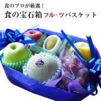 お供えフルーツバスケット(籠盛り)【送料無料】※一部地域別途加算