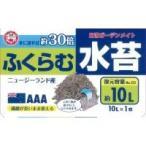 日清ガーデンメイト  超々圧縮水苔(125g(10L)) ×6個セット