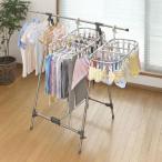 セキスイ ステンレスものほしスタンド DV-100 (部屋干し専用) 洗濯物干し 室内 洗濯物