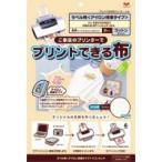 KAWAGUCHI(カワグチ) プリントできる布 ラベル用 A4サイズ(アイロン接着2枚入) 11-271 手作り シール 接着