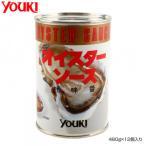 YOUKI ユウキ食品 オイスターソース(4号缶) 480g×12個入り 210650 中華 調味料 お徳用