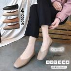 パンプス 走れるパンプス レディース 靴 シューズ フラットパンプス ぺたんこ ペタンコ フラット フォーマル ローヒール 歩きやすい 履きやすい 痛くない
