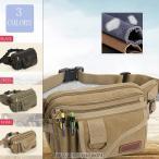 ショッピングウエストバッグ ウエストポーチ メンズ ウエストバッグ メンズ ボディバッグ メンズ 送料無料 ウエストポーチ 仕事用 ウエストバッグ アウトドア ショルダーバッグ 帆布