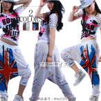 ダンス 衣装 パンツ ダンスウェア スウェットパンツダンスウェア 豊富なプリント ズボン サルエルパンツ ゴムウエスト ヒップホップウェア ヨガウェア
