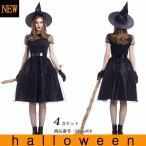 ハロウィン コスプレ コスチューム レディース 大人用 女性用 衣装 仮装 巫女 悪魔 魔女 ブラック 大きいサイズ
