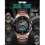 腕時計 メンズ腕時計 ブランド  防水  おしゃれ 軽量 デジタル アナログ スポーツ クオーツ デジタル アナログ 父の日 プレゼント デジタル腕時計