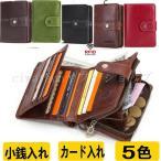 サイフ さいふ メンズ 財布 二つ折り財布 本革 牛皮 小銭入れ カード入れ ファッション小物  財布