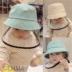 帽子 ウイルス対策 飛沫防止 新型コロナウイルス対策 花粉対策 サファリハット 紫外線 UVカット 漁師帽 無地 子供用