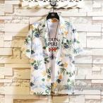 アロハシャツ メンズ 半袖 カジュアルシャツ トップス カジュアル 開襟 花柄 柄もの 総柄 プリント リゾート 夏 大きいサイズあり 海辺 旅行