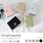 レディース財布  二つ折り がま口 コンパクト ウォレット/パスケース 5色 可愛い 小さめ ビジネス 通学 うさぎ 紙幣/カード