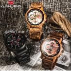 木製腕時計 メンズ  プレゼント 自然に優しい  木の温もり 普段着 オシャレ シンプル 最新作 大人気