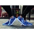 カップル靴 ペアお揃い ペア スニーカー ダンス靴 迷彩 ストリート ランニングシューズ ヒップホップ HIP-HOP メンズ レディース フラット