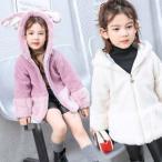 子供服 女の子 コート