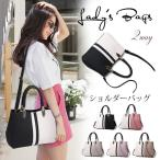 ハンドバッグ トートバッグ レディース バッグ 手提げバッグ 2WAY 斜めがけ ショルダーバッグ 大容量 バッグ ビジネス 女性用 通勤 鞄