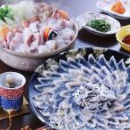冷凍便 とらふぐ料理セット 3〜4人前 30cmプラ皿 お歳暮 ギフト刺身 ふぐちり 皮刺し ふぐヒレ