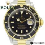 ROLEX ロレックス サブマリーナ デイト 黒文字盤 腕時計 16613 S番 SS×YG 中古 (送料無料)