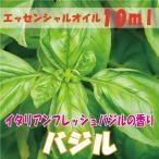 (激安)サロン専売品・高品質エッセンシャルオイル