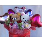 Yahoo!FukuPukuバルーンギフト ウエディングドール リラックマ Loveバルーン送料無料,ぬいぐるみ電報,結婚式 祝電,誕生日,開店祝い(100141)