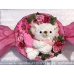 Yahoo!FukuPukuぬいぐるみ電報 ウエディングドール くまのCOBE COBE<br>送料無料,結婚式 祝電,ウェディング,誕生日,入学祝,発表会,開店祝,コービーコービー(1211)