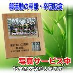 竹の フォトフレーム クロック