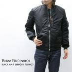 Buzz Rickson's /バズリクソンズ ウィリアムギブソンコレクション  BLACK MA-1 SLENDER/LONG ブラックMA-1 スレンダー/ロング BR12667